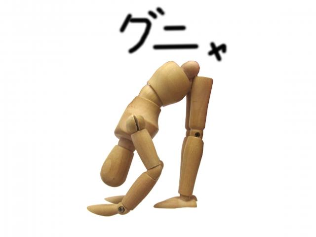 簡単!ヨガで身体を柔らかくする効果的な方法5選